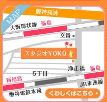 スタジオYOKO 地図