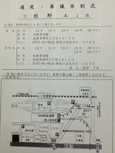 20121117-173649.jpg