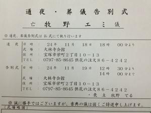 20121117-173818.jpg