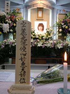 20121121-022807.jpg