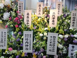 20121121-022858.jpg