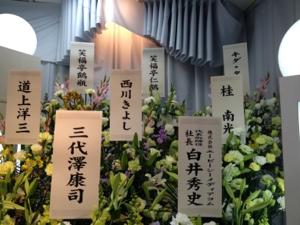 20121121-022953.jpg