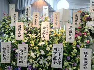 20121121-023130.jpg