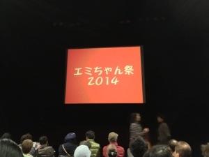 20141117-224402.jpg
