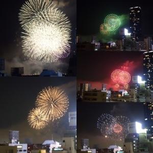 20150809-164421.jpg